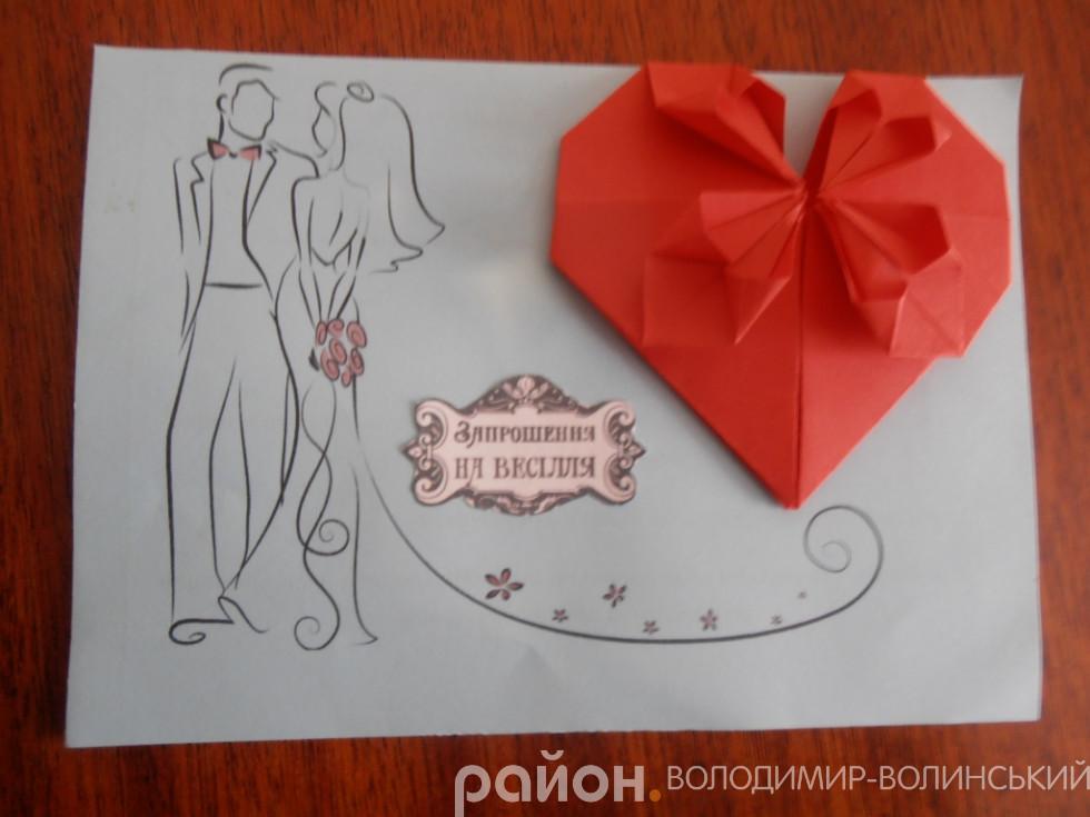 Такі романтичні запрошення на весілля вручали наречені своїм гостям