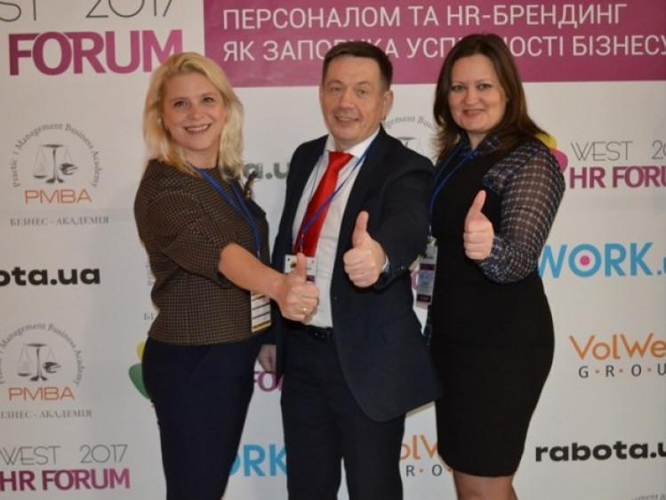Програма WEST HR FORUM 2018