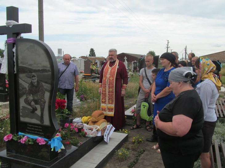 На Володимирщині рідні та побратими поминули загиблого Героя - командира танка 51 ОМбр, молодшого сержанта Володимира Крохмаля.