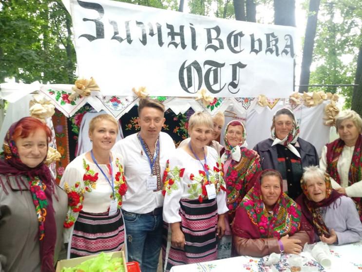 Зимнівська громада презентувала себе на ярмарку