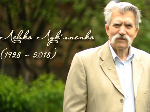 Дисидент, колишній народний депутат та Герой УкраїниЛевко Лук'яненко