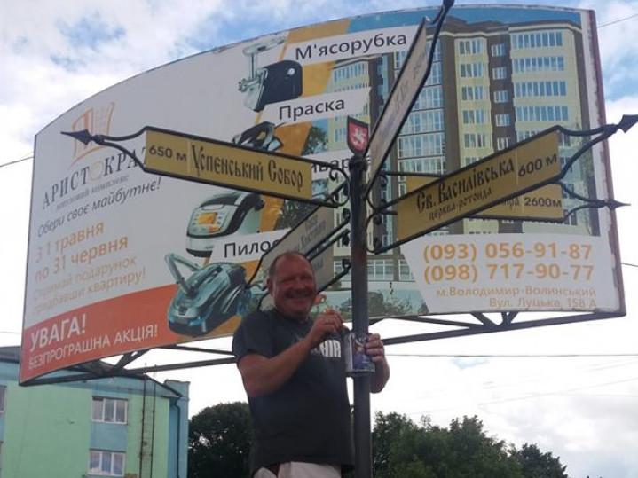 Микола Матусевич власноруч виготовив та встановив вказівники до пам'яток архітектури древнього Володимира