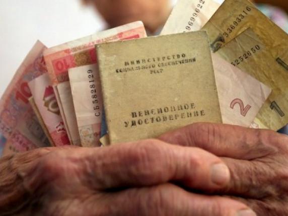 Порахували, на яку пенсію можуть розраховувати українці
