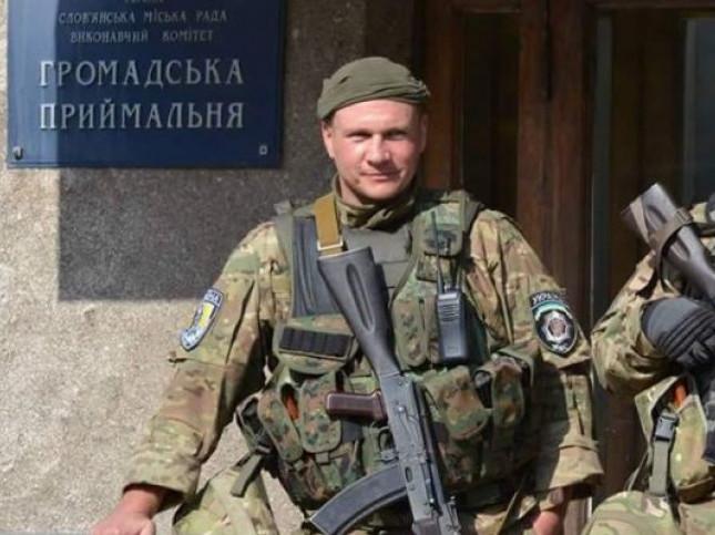 Загиблий боєць 14-ї ОМБр Василь Крищук