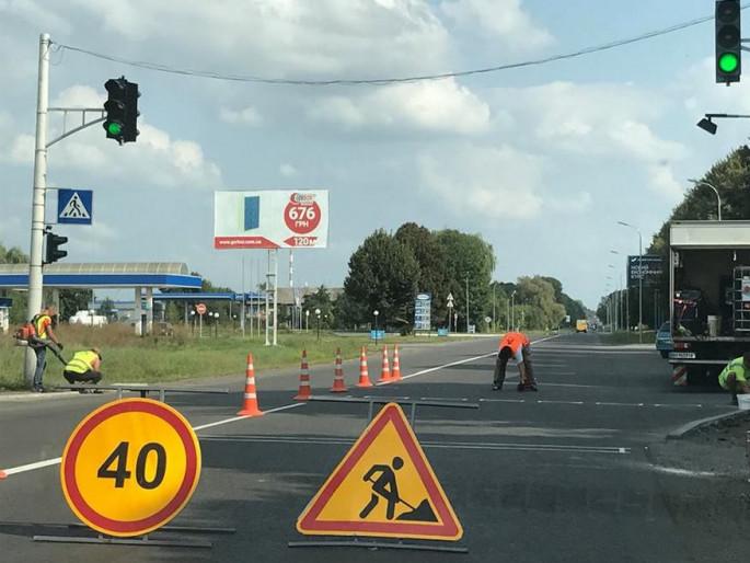 Нанесення розмітки на дороги Володимира