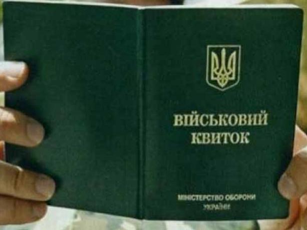 У Володимирі перевірять, як ведуть військовий облік на підприємствах та в установах