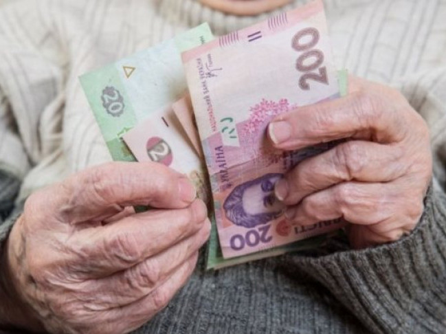 Коли, кому і наскільки підвищать пенсію