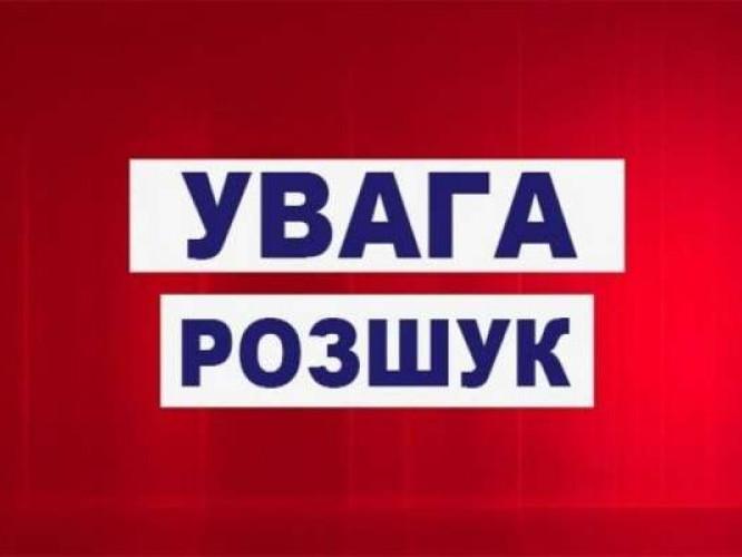 Розшукують родичів волинянки, яка останнім часом мешкала на Іваничівщині