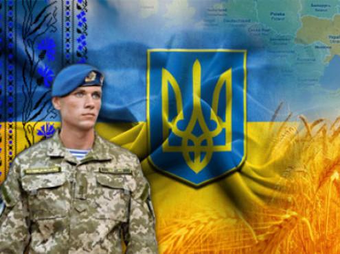 Повідомили, як відзначатимуть Дня захисника України, річницю утворення УПА та День Українського козацтва у Володимирі
