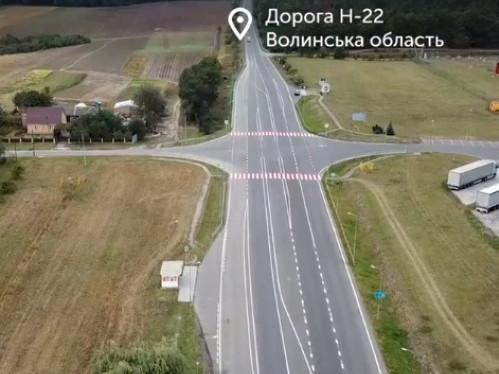 Прем'єр-міністр показав відремонтовану волинську дорогу