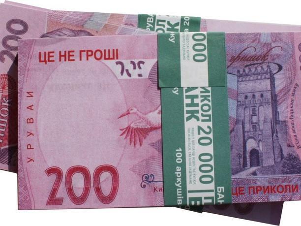 На Волині «гуляють» сувенірні гроші