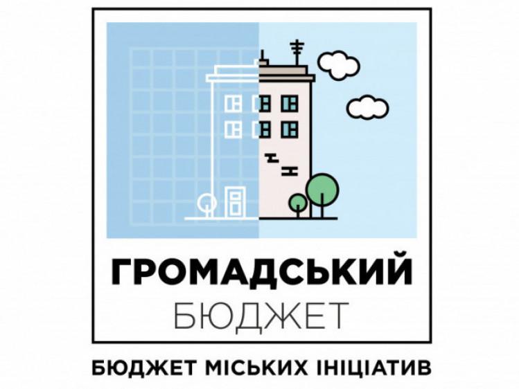 У Володимирі голосують за проекти Громадського бюджету