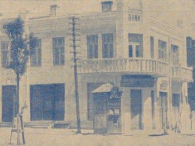 Показали, яким було волинське містечко у 1920-1930 роках