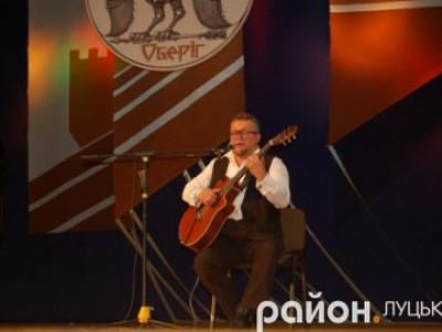 Всеукраїнський фестиваль авторської пісні та співаної поезії «Оберіг-2018»