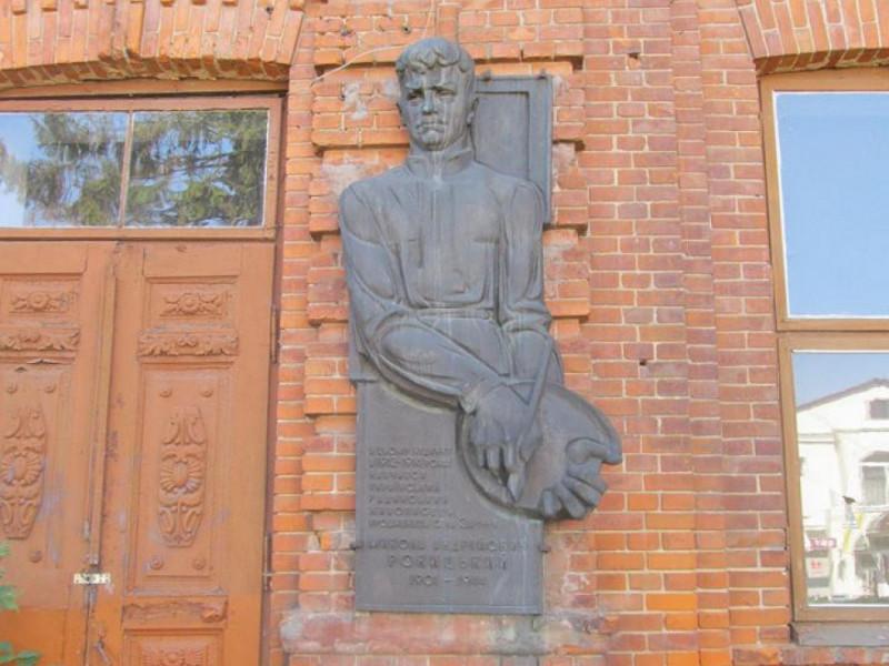 Повідомили, де знаходиться меморіальна дошка з барельєфом відомого волинянина Миколи Рокицького.