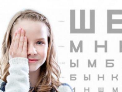 Луцькі офтальмологи запрошують володимирчан на діагностику зору