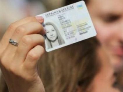 Учнів 9 та 11 класів просять оформити ID-картку