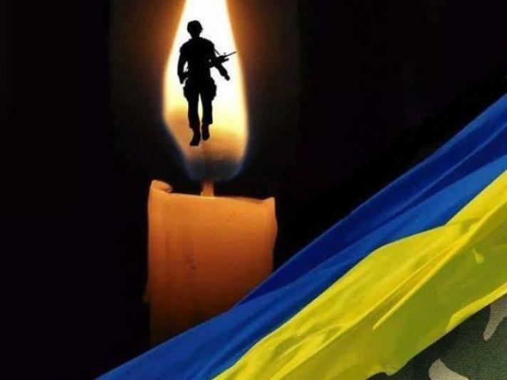 На Сході загинув боєць 14-ї ОМБр