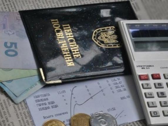 Волинських пенсіонерів з 1 грудня чекає черговий перерахунок пенсій