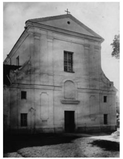 Костел в Устилузі.