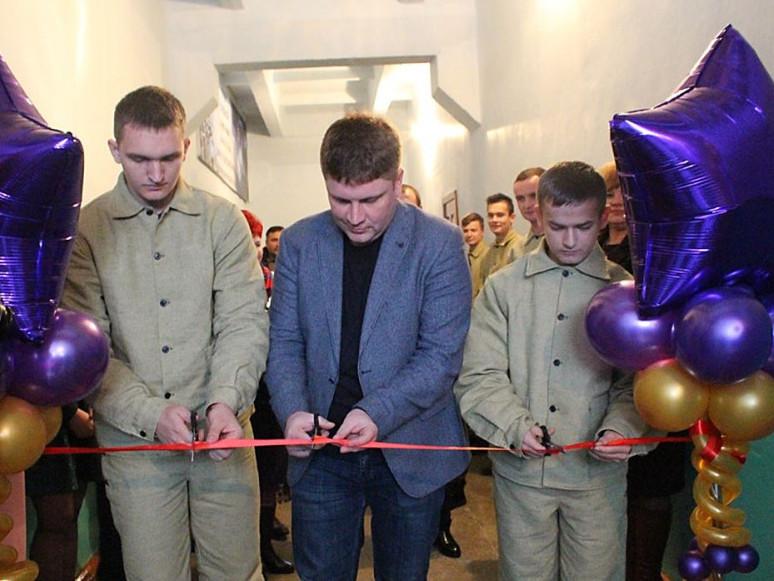 В училищі на Волині відкрили навчально-практичний центр