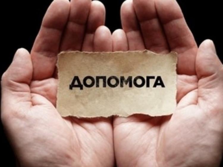 Тримісячній Єві з Горохова терміново потрібні кошти на трансплантацію печінки