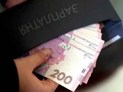 З 1 січня зросли зарплати, пенсії і штрафи