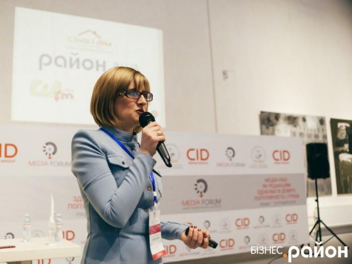 Наталія Пахайчук під час виступу на West Media Forum 2018