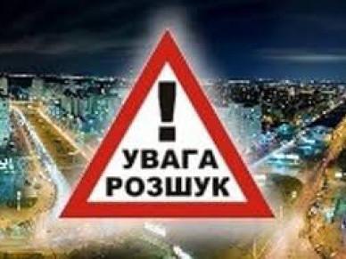 Рідні продовжують шукати чоловіка, який їхав маршруткою «Луцьк-Нововолинськ»