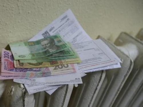 Монетизація субсидій