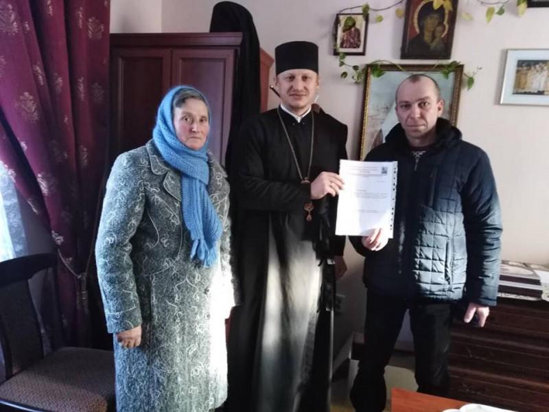 Релігійна громада на Волині офіційно приєдналася до ПЦУ