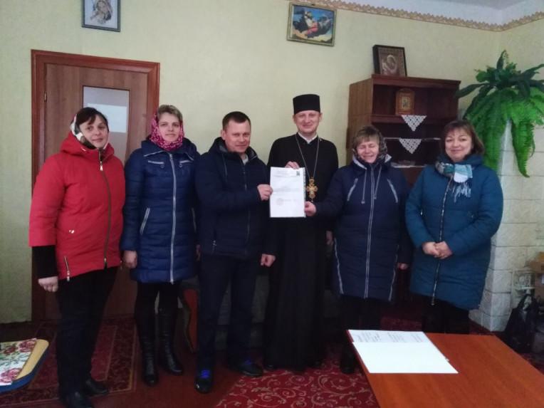 Ще одна громада на Володимирщині офіційно перейшла до ПЦУ