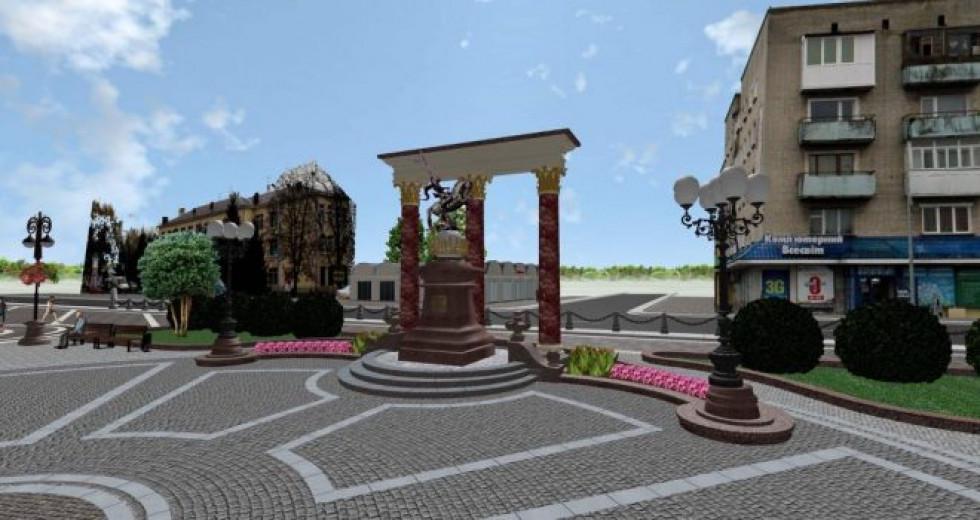 Встановлення на площі Героїв пам'ятника Юрію Змієборцю