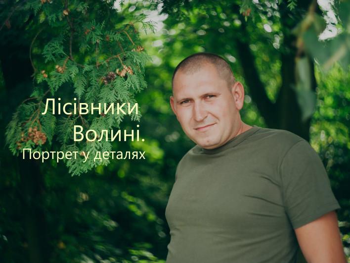 Олег Шандалко