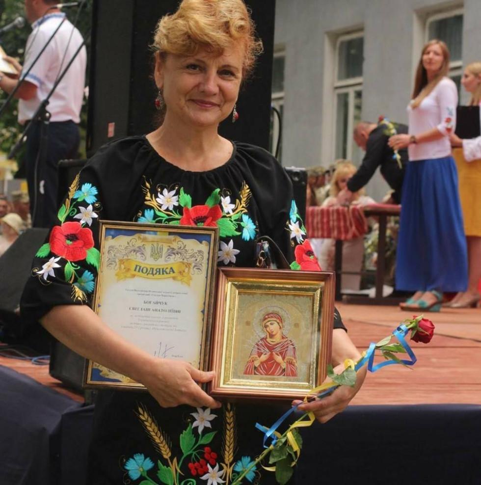 Світлана Богайчук