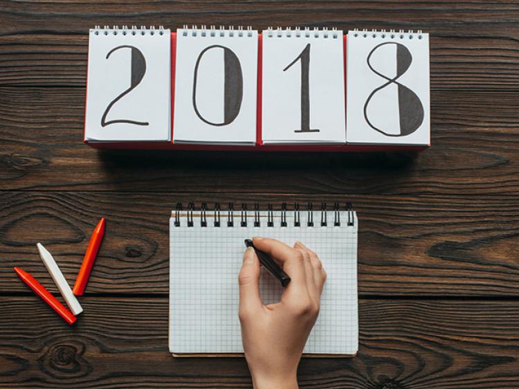 Підсумки року