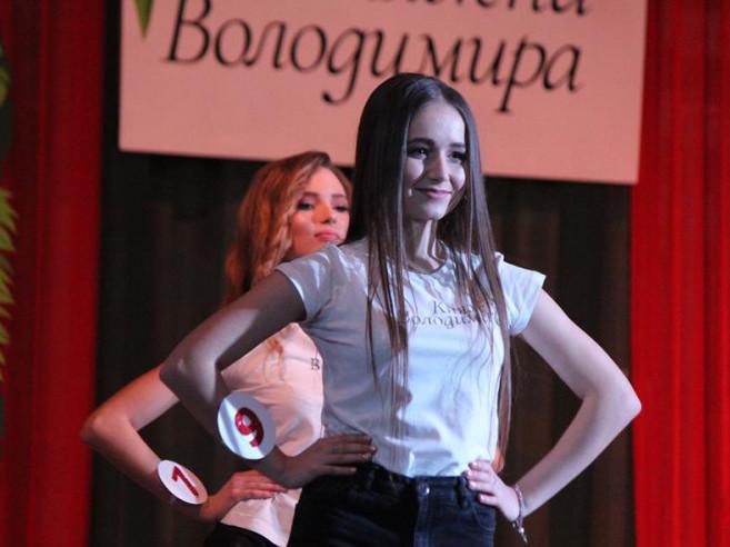 «Княжна Володимира 2019» Ірина Гонтарук