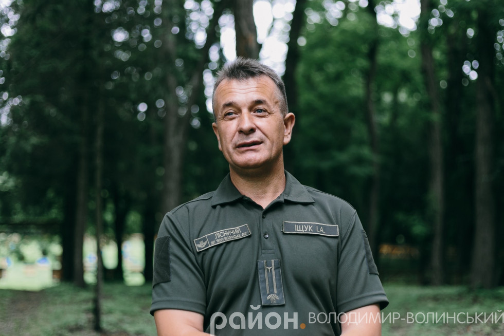 Ігор Іщук
